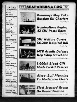 1960-07-20.PDF